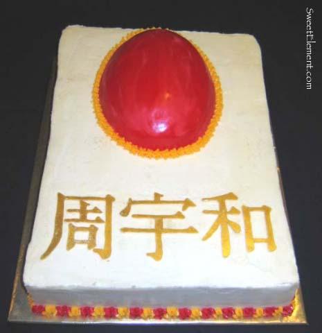 Red Egg Cake